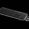 Logitech MK270 Keyboard and Mouse Combo 1